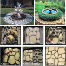 50*50 см 5 шт./лот pathmate Каменная форма искусственный путь формы Культуры Каменная форма для каменной брусчатки diy каменная мостовая форма