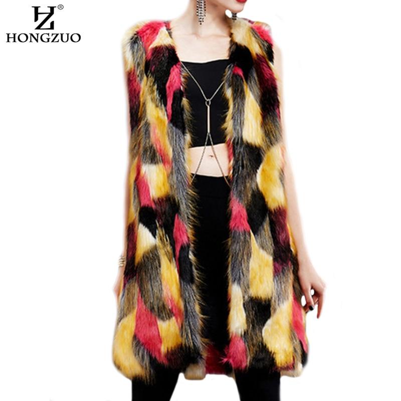 [HONGZUO] Mujeres Chaleco de piel sintética Patchwork Color gradual - Ropa de mujer