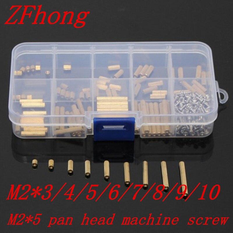 240PCS Female-Female M2 Brass Standoff / Screws / Nuts Assortment Kit Set 2 2 470uf electrolytic capacitor assortment kit 16 50v 100 pcs
