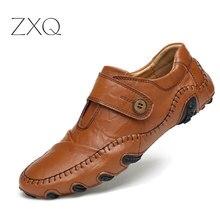 Новинка 2017 года мужские лоферы модные летние мужские повседневные кожаные D обувь удобные мужские туфли на плоской подошве Нескользящая дышащая обувь