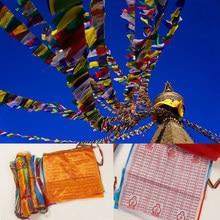أعلام دينية لوازم البوذية التبتية اللون طباعة الصلاة العلم الحرير الاصطناعي التبت الرئة Ta راية الكتب المقدسة 3 أحجام