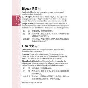 Image 4 - 표준화 된 자오선 및 acupoints의 설명서 중국어 및 영어 이중 언어 버전) 미니 도서