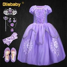Kids Girls Princess Sofia Dress Rapunzel Dresses Ball Gown Long Party Children Clothing Halloween Cosplay Costume