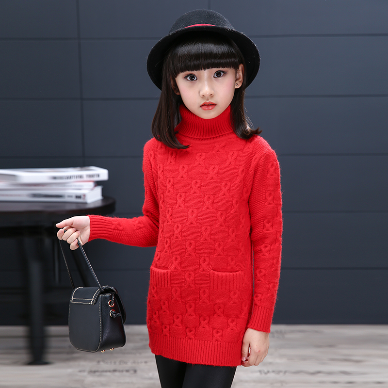 2018 New Fashion Kids Clothes Girls Children Sweater Teenage Girls College Style Girls Long Sweaters Cardigan Pull Fille Costume2018 New Fashion Kids Clothes Girls Children Sweater Teenage Girls College Style Girls Long Sweaters Cardigan Pull Fille Costume