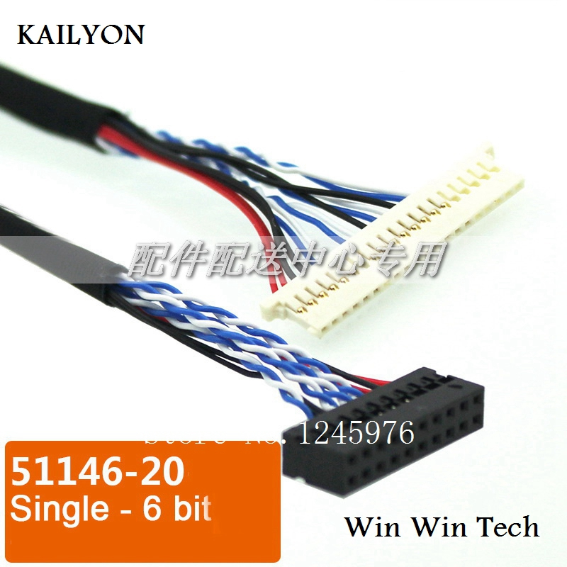 Cheap for all in-house products lvds lcd 20pin cable in FULL HOME