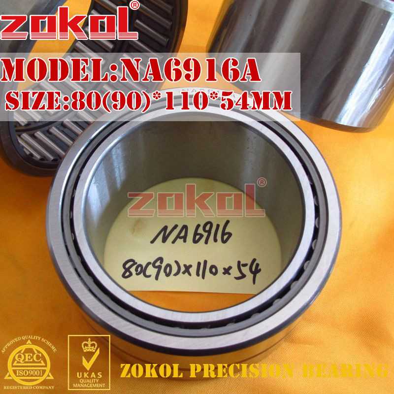 ZOKOL bearing NA6916 A NA6916A Entity ferrule needle roller bearing 80(90)*110*54mm rna4913 heavy duty needle roller bearing entity needle bearing without inner ring 4644913 size 72 90 25