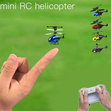 детей вертолётов Небьющийся радиоуправляемых