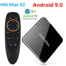 H96 Max x2 Android 9.0 Amlogic S905X2 LPDDR4 Quad Core 4GB 32GB 64GB 2.4G&5GHz Wifi BT H.265 4K Set