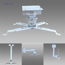 Универсальный светодиодный потолочный кронштейн для проектора, внутренний держатель для кабеля, подвесной кронштейн для проектора 12 см-65 см