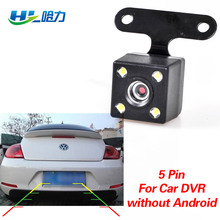 Car Rear View Camera with 5 pin for Car DVR Dashcam without Android System Waterproof 2.5mm Jack Rear Camera Parking Camera