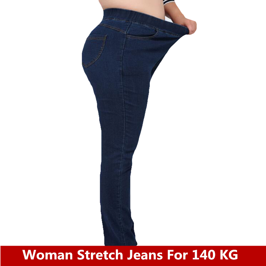 2018 Brand   Jeans   Woman Female   Jeans   plus size Maximum 9XL Waist HIPS women pants Slim Trousers Big Size For 140 KG