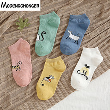1 Pair New Fashion Comfortable Women Candy Color Sock Small Animal Cartoon design Short Boat Socks Breathable Ladies Casual