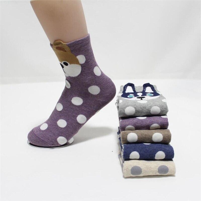 Hot sale! women's cute cartoon   socks   autumn-winter colorful animal dog   socks   ladies and women dress funny cotton thermal   socks