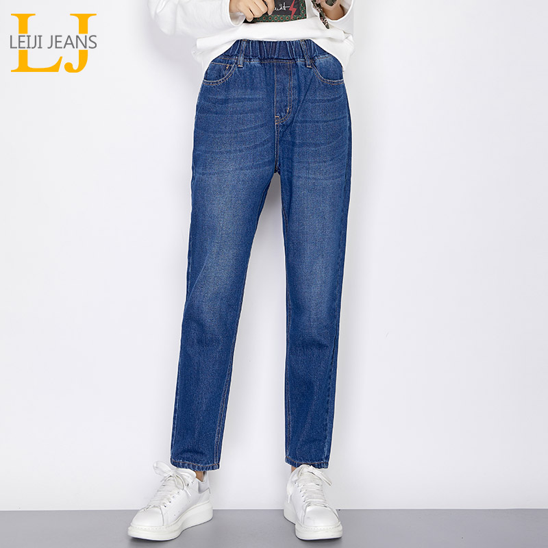 LEIJIJEANS Autumn Plus Size 40-120 KG 100% Cotton Casual Style Bleached Full Length Mid Waist Loose Harem   Jeans   For Women 7108