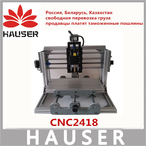 Cnc 2417 laser engraving machine, DIY engraving machine Diy 2417 mini CNC machine tools 3 axis Pcb milling machine, wood router. cnc router wood milling machine cnc 3040z vfd800w 3axis usb for wood working with ball screw