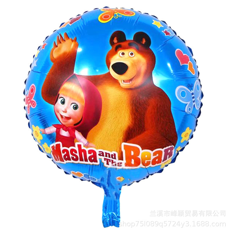 1pcs The new 18 inch Martha and bear aluminum film balloon wedding dress children 39 s toy decorative balloons in Ballons amp Accessories from Home amp Garden