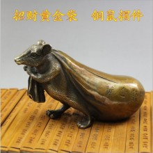 Zodiac antique bronze ornaments Lucky Mouse copper gold bags Cai wholesale Buddha  shipping