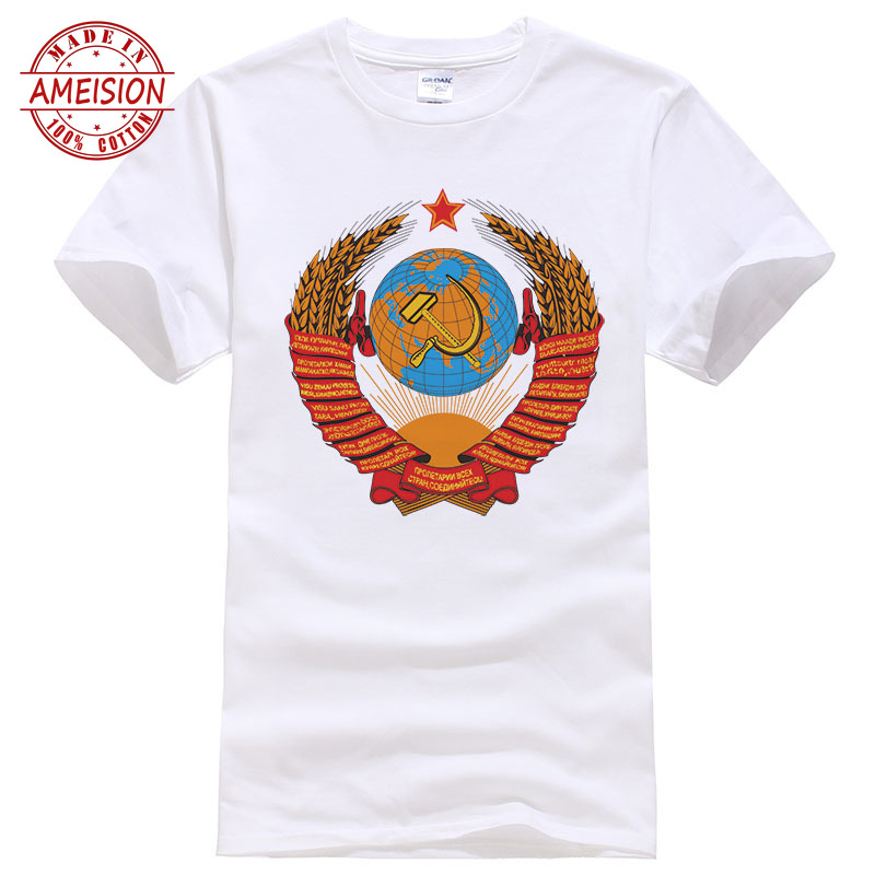 2019 New Summer Cotton T Shirt Men CCCP USSR Soviet Russian KGB Hammer Sickle ARMY T-Shirt Fashion Print Male Cool Tee