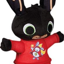 Cute Little Bunny Plush