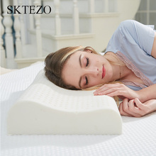SKTEZO atex Pillow Massage Pillows For Sleeping Orthopedic Pillow kussens Oreiller Almohada Cervical Poduszkap Memory Pillow