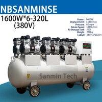 1600WX6 320L Mini Air Compressor Oilless High Pressure Mute Design Wood Working Home Application AC220V AC380V
