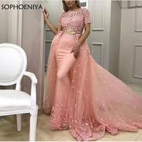 Новое поступление кружевное вечернее платье Abendkleider 2019 Дубай Арабский Кафтан женские вечерние платья розовое платье для вечеринки вечернее