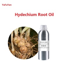 Zedoary Hydechium Root Oil  Essential base oil, organic cold pressed  vegetable  plant oil free shipping skin care