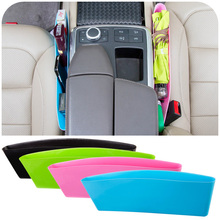 car compressible storage box between seat and control table for trash, files, cell phone, glasses, bills -black, blue, pink.