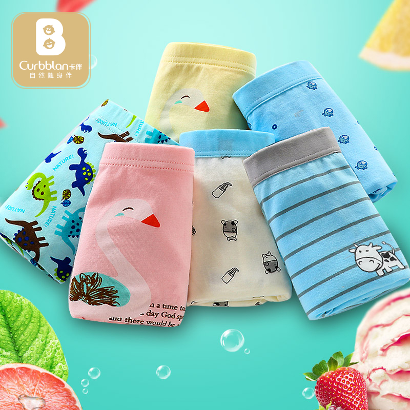 Curbblan 4 Pcs/lot lovely Cartoon Children Underpants Comfortable Breathable Underwear Kids Boxer for 3-11Yrs Boys girls Briefs high quality 3 11yrs boys