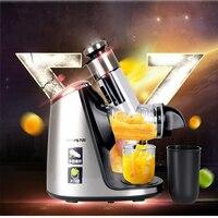 Электрический фруктовый сок машины 220 В бытовая шнековая экструзии сок машина медленно Нержавеющаясталь соковыжималка JYZ E19
