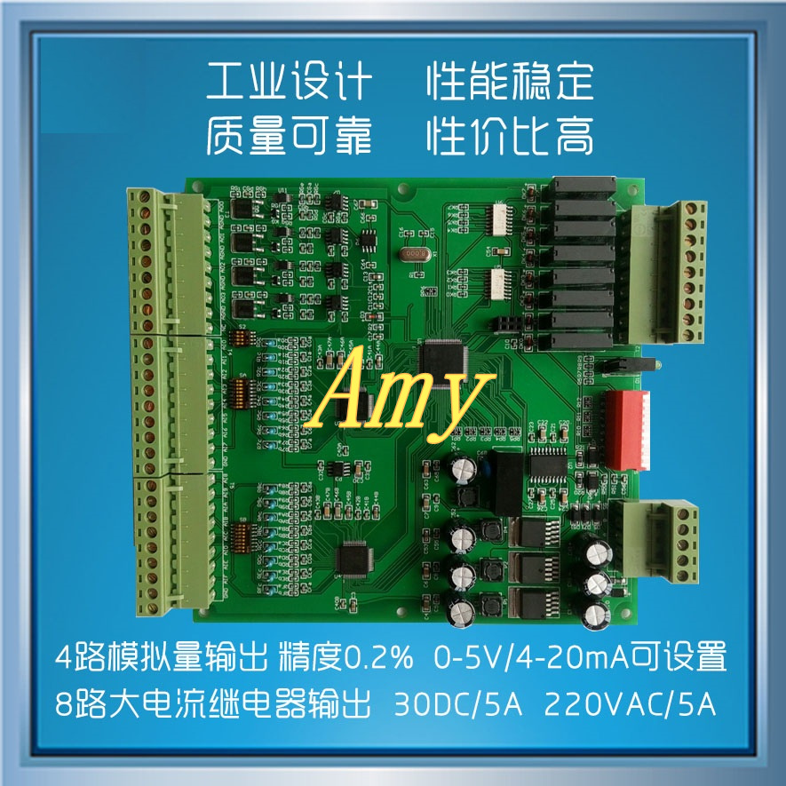 16AI/4AO High Precision Analog Input And Output Module, With 8 Relay Output IO Expansion Board