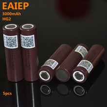 EAIEP lii-30A HG2 18650 3000mah electronic cigarette Rechargeable batteries power high discharge,30A large current