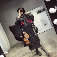Women Autumn New Personality Ribbon Pull Head Worn Denim Jacket Female Sequins Letters Clothing Black Cowboy