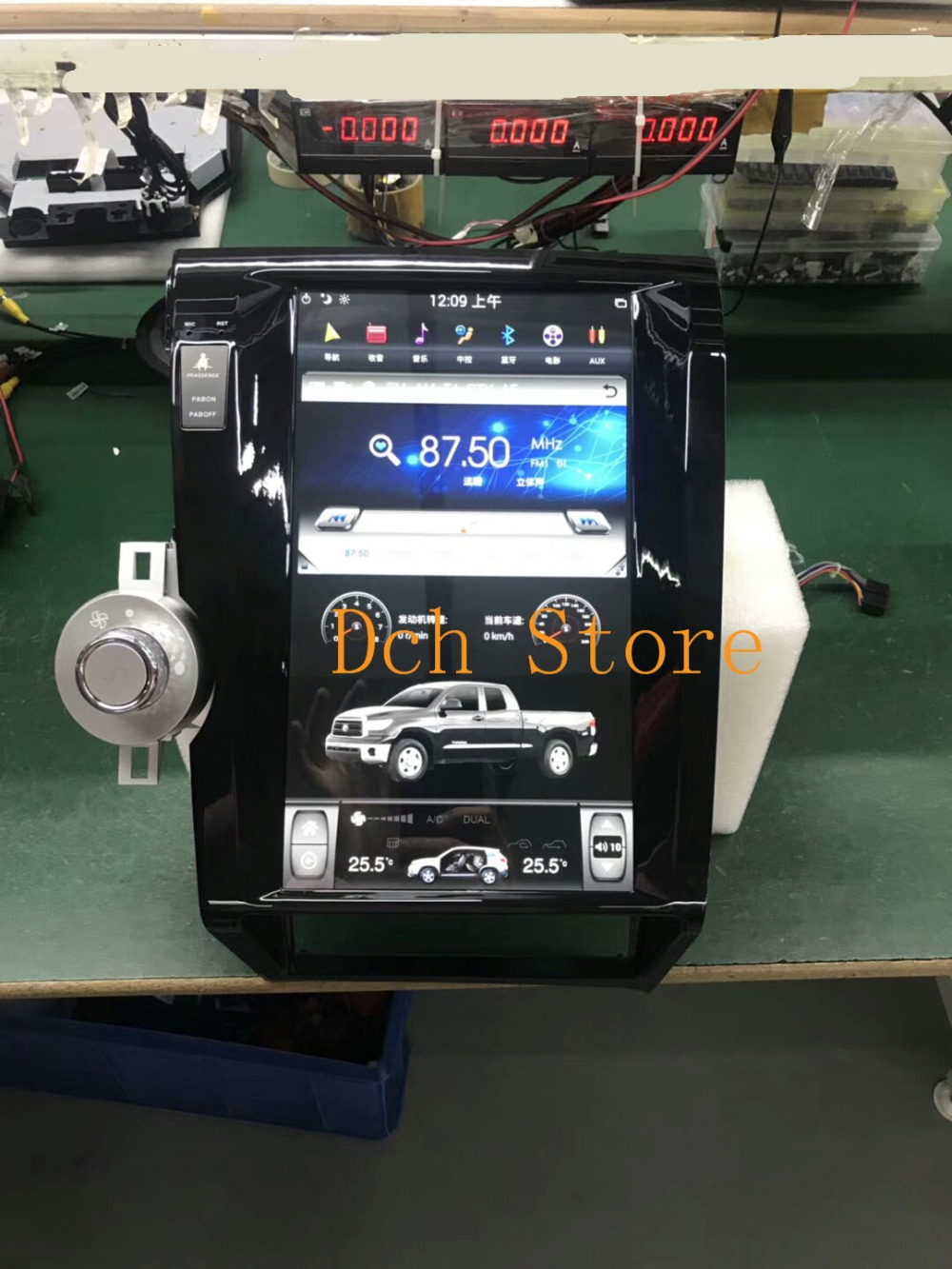 104 Vertical Screen Tesla Style Android 71 Car Dvd Gps Player 2007 Ford Fusion Radio Display 136 Inch For Toyota Tundra Sequoia