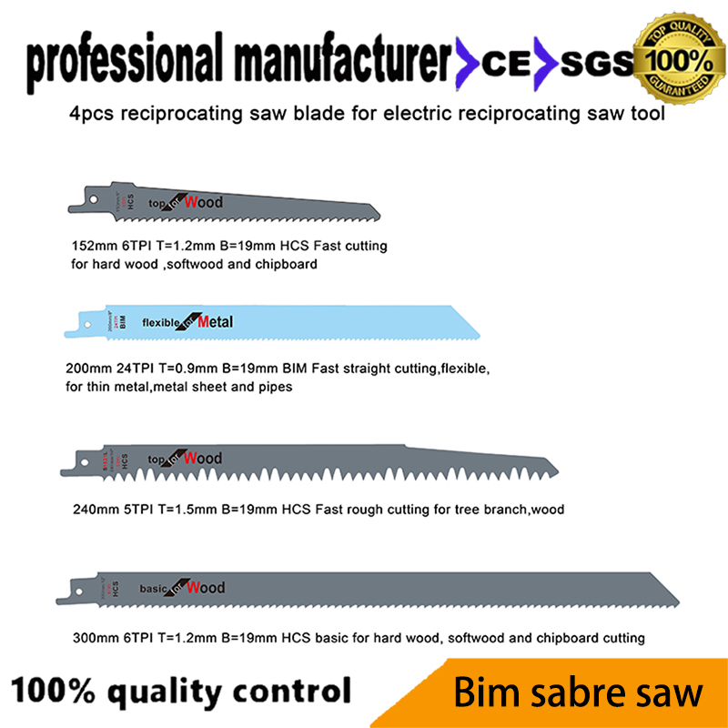 reciprocating saw blade for reciprocating tools for wood chipboard metal and pvc pipes tree branch cutting  цены