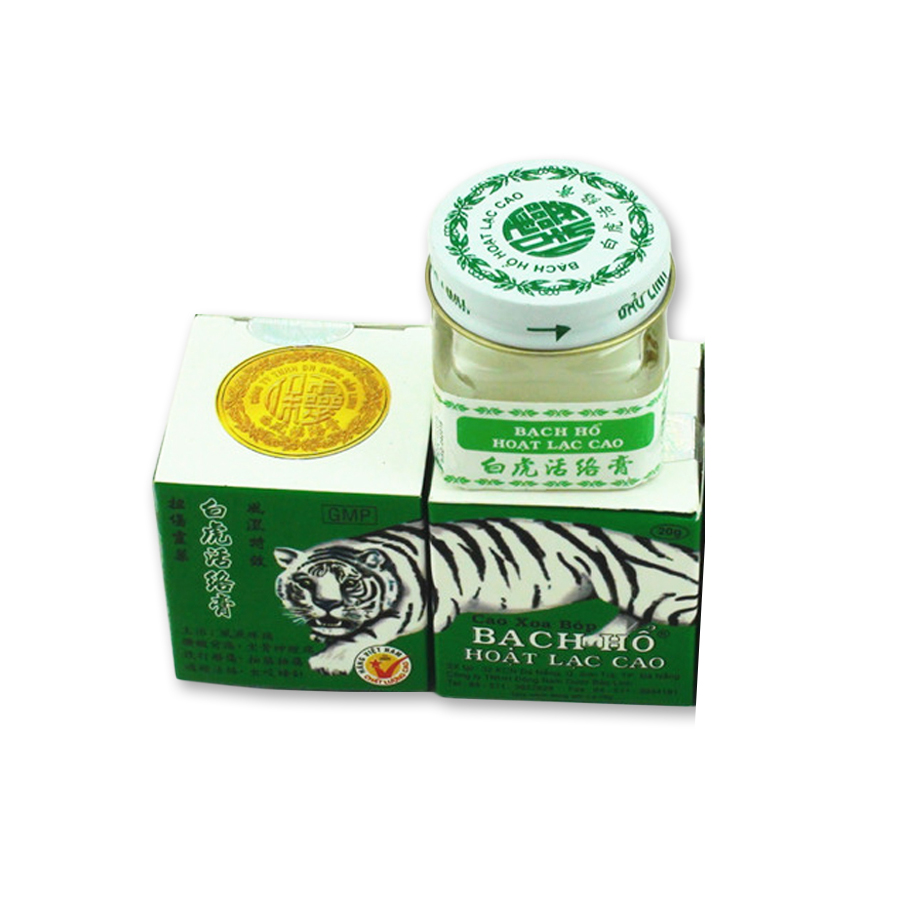 2Pcs WhiteTiger Balm Ointment Headache Toothache Stomachache Pain Relieving Massage Relaxation Arthritis Essential Oil D0175