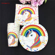 Unicorn theme 20pcs paper cups+ plates+20pcs Napkins for Children Kids Birthday Party Decoration