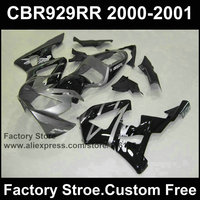 Пользовательские мотоцикла обтекатели комплект для 2000 2001 CBR929RR CBR 929RR 00 01 CBR 900RR Fireblade SILVER черный Обтекатели части тела