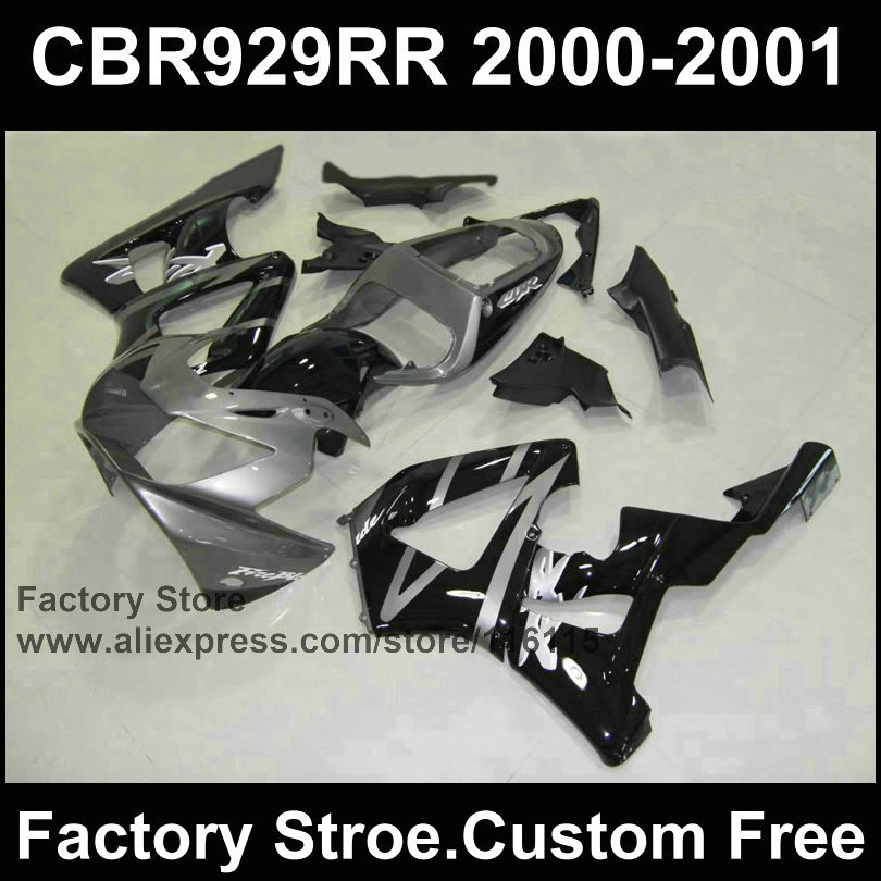 Custom Motorcycle fairings kit for  2000 2001 CBR929RR CBR 929RR 00 01 CBR 900RR fireblade silver black fairings body parts