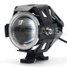 5 Color 125 W Motocicleta 3000LMW Superior luz de Cruce y luz de Flash Nuevo U7 LED de Conducción Niebla Lámpara Spot Light Head faro