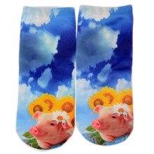Lovely Pig Pattern 3D Socks Unisex Pig Sunflower Bluesky Cute Funny Ankle Socks Cotton Knitted Animal Pattern 3D Socks