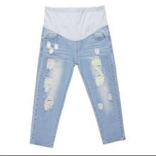 Pregnancy jeans Maternity Pants For Pregnant Women Clothes Jeans Nursing Prop Belly Legging Ninth Pants