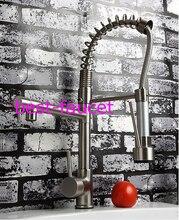 Матовый никель латуни снести спрей кран кухни смеситель