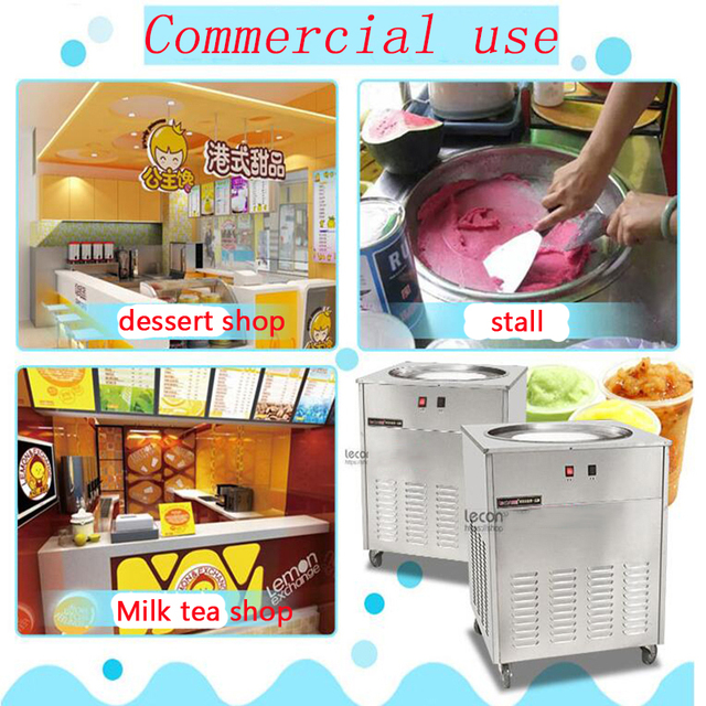 ماكينة لف الأيس كريم المقلية بمقلاة مستديرة واحدة 48 سنتيمتر ، ماكينة تصنيع اللبن الزبادي التجارية ، ماكينة صنع الأيس كريم