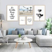 Скандинавский стиль океанское Дерево Роза скандинавский постер с ландшафтом настенные принты для художественных холстов Сердце Живопись украшения Картины домашний декор