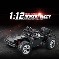 Speed Bo BG1513 stunt buggy 2.4hz  fourwheel drive rc car 1:12 full size climbing remote control car children's gift