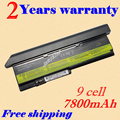 JIGU 9 cell Laptop Battery For IBM/ Lenovo ThinkPad X200 X200s X201 X201S X201i 42T4834 42T4835 43R9254 43R9255 42T4537 42T4541