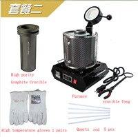 3 kg 용량 110 v/220 v 휴대용 용해로  전기 제련 장비  금 구리은 용