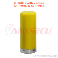 Dual Band VHF/ UHF Mobile/Vehicle Radio Antenna HH-N2RS Yellow  Color for KT8900 KT8900R BJ-218 TM-218