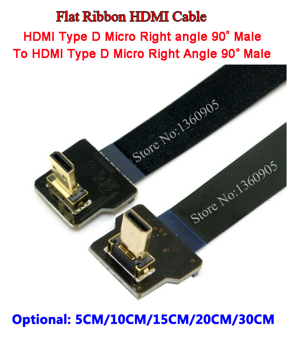 5/10/15/20/30CM FPV Ribbon Flat Cable Ultra Thin HDMI Cable-HDMI Type D Up Angle 90 Degree To HDMI Type D Down Angle 90 Degree